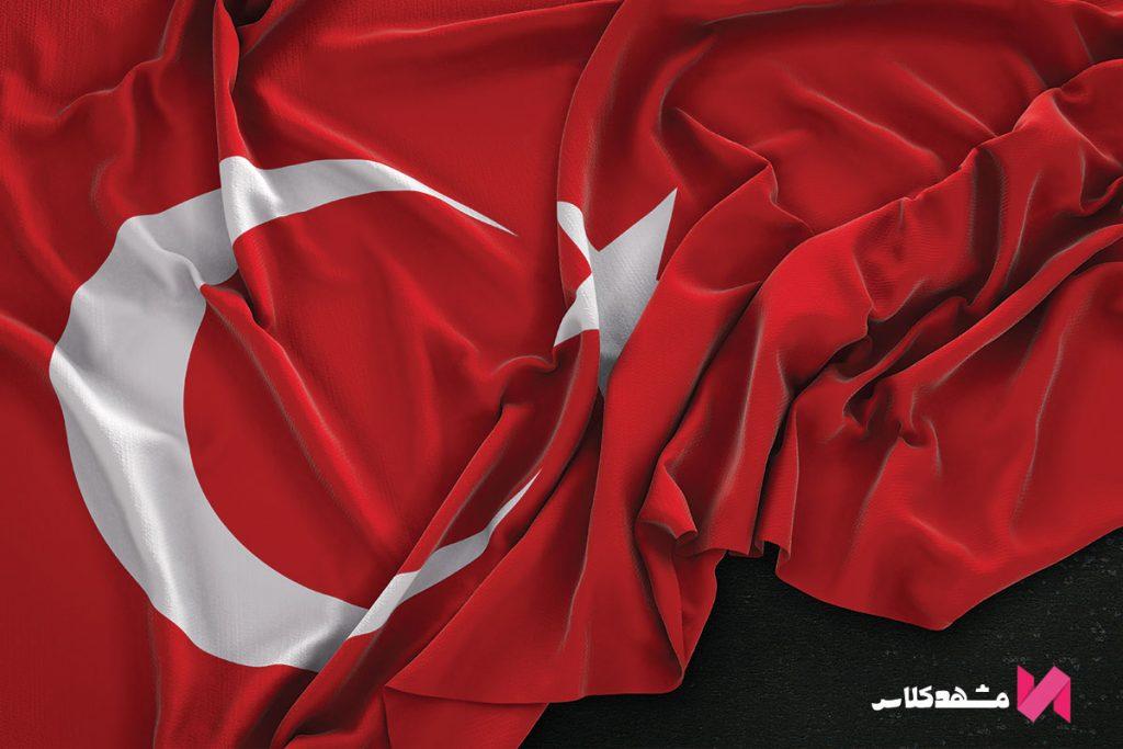 تدریس خصوصی ترکی استانبولی در مشهد کلاس